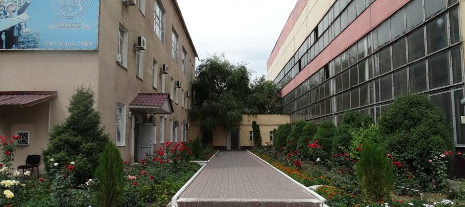 Бишкек завод жби железобетонная труба 250 мм