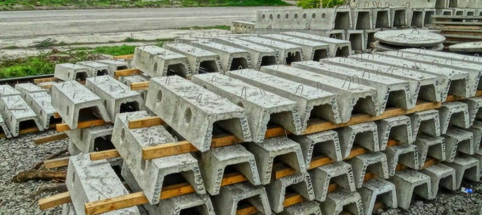 бетон оао завод